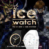遊☆戯☆王デュエルモンスターズ×ICE-WATCH