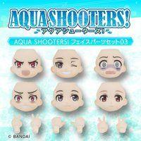 AQUA SHOOTERS!フェイスパーツセット03