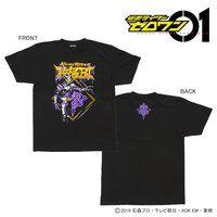 仮面ライダーゼロワン キャラクターTシャツ「仮面ライダー滅」