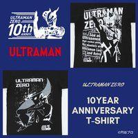 ウルトラマンゼロ 10周年AnniversaryTシャツ【2020年5月発送】