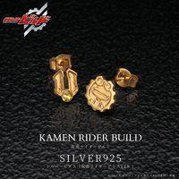 仮面ライダービルド SILVER925 ピアス(仮面ライダーグリスver.)