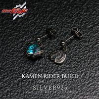 仮面ライダービルド SILVER925 ピアス(仮面ライダーローグver.)