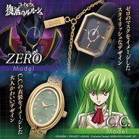 コードギアス 復活のルルーシュ 腕時計【2020年9月発送】