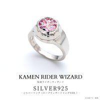 仮面ライダーウィザード SILVER925 リング(ホープウィザードリングver.)