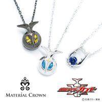 仮面ライダーカブト×MATERIAL CROWN(マテリアルクラウン)ネックレス