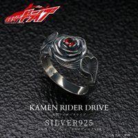 仮面ライダードライブ SILVER925 リング(ハート&メディックver.)