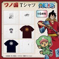 ONE PIECE Tシャツ(ワノ国)【3次受注:2020年8月発送】