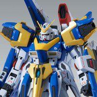 MG 1/100 V2ガンダム Ver.Ka用 アサルトバスター拡張パーツ【再販】【2次:2020年9月発送】