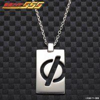 仮面ライダー555(ファイズ) silver925ネックレス 乾巧モデル