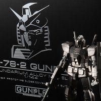 ガンダリウム合金モデル 1/144 RX-78-2 ガンダム【1次:2020年12月発送】