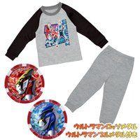 ウルトラマンZ ウルトラメダル付きパジャマパジャマ