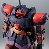 ROBOT魂 <SIDE MS> YMS-09R-2 プロトタイプ・リック・ドムII ver. A.N.I.M.E.