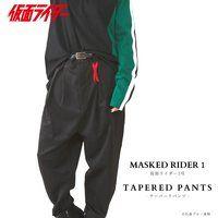 仮面ライダー1号 テーパードパンツ