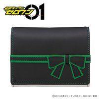 仮面ライダーゼロワン 二つ折り財布 「イズ」コスチュームデザイン