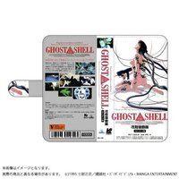 VIDESTA GHOST IN THE SHELL/攻殻機動隊 スタンダード版 VCパッケージ 手帳型スマホケース
