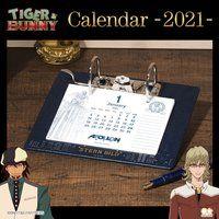 TIGER & BUNNY 2021年カレンダー