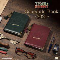 TIGER & BUNNY 2021年手帳(全2種)