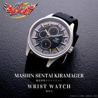 魔進戦隊キラメイジャー 腕時計