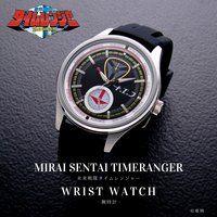 未来戦隊タイムレンジャー 腕時計