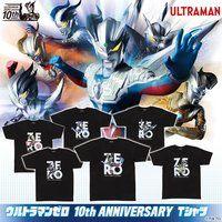 ウルトラマンゼロ 10周年ANNIVERSARY キービジュアルTシャツ