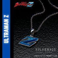 ウルトラマンZ SILVER925 ネックレス