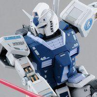 MG 1/100 【ガンダムベース限定】 RX-78-2 ガンダムVer.3.0[ガンダムベースカラー]【2021年2月発送】