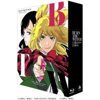BURN THE WITCH Blu-ray コレクターズエディション(初回限定生産)