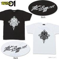 仮面ライダーゼロワン 滅亡迅雷.net  Tシャツ