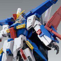 MG 1/100 ダブルゼータガンダム Ver.Ka用 強化型拡張パーツ【再販】【3次:2021年1月発送 】