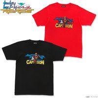 ガンダムビルドダイバーズRe:RISE Tシャツ キャプテン・ジオン