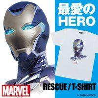 Marvel レスキュー Tシャツ