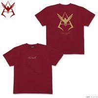 機動戦士ガンダム シャアマークゴールドVer. Tシャツ