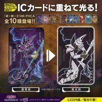 遊☆戯☆王デュエルモンスターズ PIICA+クリアパスケース(ランダム10種)