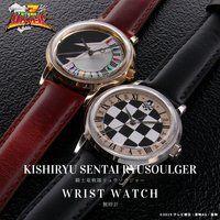 騎士竜戦隊リュウソウジャー 腕時計