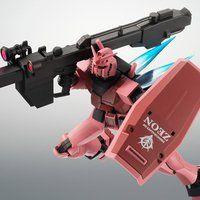 【抽選販売】ROBOT魂 <SIDE MS> RX-78/C.A キャスバル専用ガンダム ver. A.N.I.M.E.