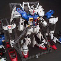 PG RX-78 ガンダムGP01/FB