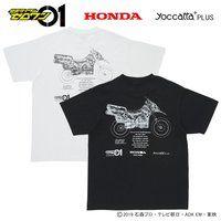 仮面ライダーゼロワン×HONDA×yocatta+PLUS コットンTシャツ