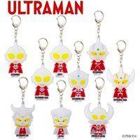 ウルトラマン(昭和)デフォルメ アクリルチャーム マントシリーズ
