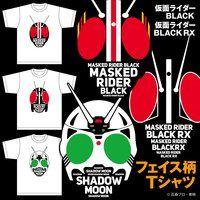 仮面ライダーBLACK/BLACK RX フェイスTシャツ