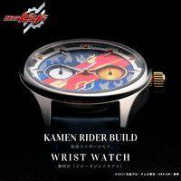仮面ライダービルド 腕時計(クローズビルドver)