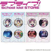 ラブライブ!サンシャイン!! ラブライブ!School idol STORE Saint Snow 公式缶バッジ vol.2