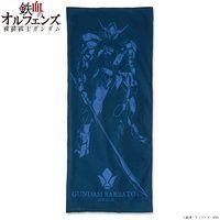 機動戦士ガンダム 鉄血のオルフェンズ BLUEシリーズ フェイスタオル ガンダム・バルバトス