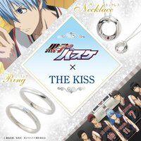 黒子のバスケ×THE KISS コラボレーション第三弾 ネックレス【二次受注:2021年4月発送】
