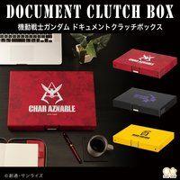 機動戦士ガンダム ドキュメントクラッチボックス(全3種)
