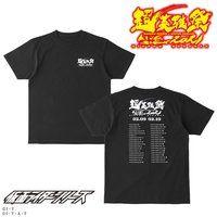 超英雄祭21 仮面ライダーセイバー&仮面ライダーシリーズ Tシャツ