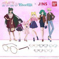 劇場版「美少女戦士セーラームーンEternal」×JINS コラボレーションメガネ【2021年5月お届け】