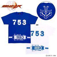 仮面ライダーキバ 名護啓介 753Tシャツ ver.2