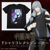 呪術廻戦 Tシャツコレクション−弐−