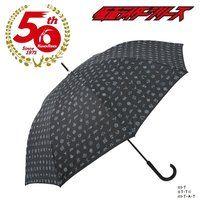 仮面ライダー50th ジャンプ耐風仕様長傘
