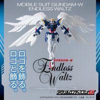 アクリルロゴディスプレイEX 新機動戦記ガンダムW Endless Waltz (大)